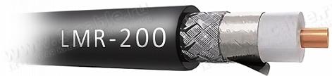 LMR-200